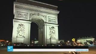 فرنسا: تفاصيل الاعتداء الإرهابي على جادة الشانزليزيه الباريسية