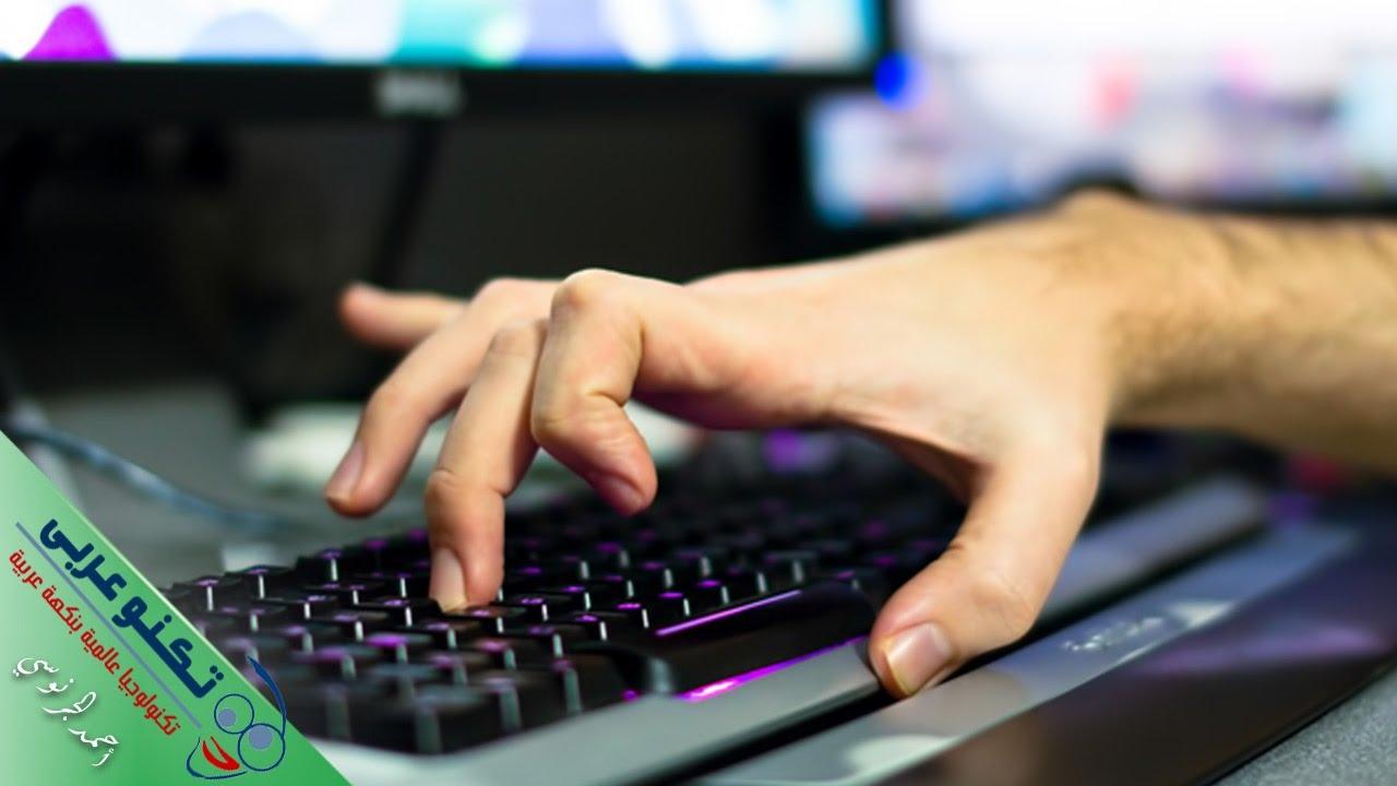 تحميل برنامج لوحة المفاتيح للكمبيوتر