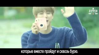 Скачать JungKook Nothing Like Us рус саб