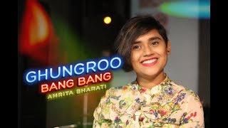 Ghungroo | Bang Bang | Cover | War | Hrithik Roshan | Arijit Singh | Shilpa Rao | Amrita Bharati