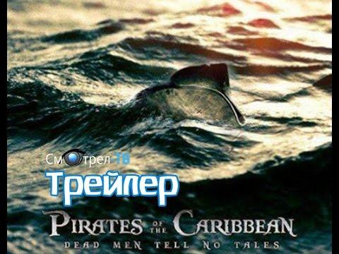 Кира Найтли тайно снялась в Пиратах Карибского моря 5