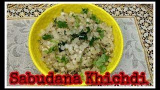 Sabudana Khichdi Recipe | Sago Khichdi | Quick And Easy Recipe