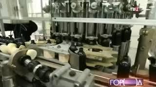 Смотреть видео Мэр Москвы Сабянин о производстве онлайн