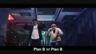 Plan B Ft. Nicky Jam - Fanatica Sensual (Remix) (HebSub) מתורגם