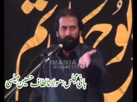 Zakir Mazhar Bukhari of och Gul imam majlis jalsa 2016 iltaf melsi Ali Masjid Shakhopora