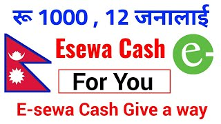RS 1000 Esewa cash For 12 Lucky Subscriber   Esewa Cash Give a way   Free Esewa Cash Give a way 2020
