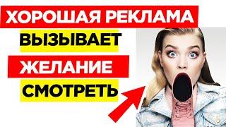 Оценка канала  Оценка Рекламы на Ютуб