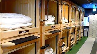 Капсульный отель - почти как в гробу| Токио| Япония| Серия 7