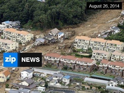 Hiroshima Landslide Death Toll Climbs - August 26, 2014