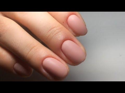 Матовые ногти бежевые