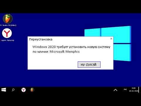 Смешные ошибки Windows