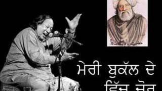 Bulle Shah - Meri Bukkal de vich chor chor