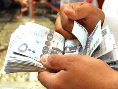 KSA Budget 2017. Iss Budget main musafiro k ley mushkilat paida howay. New Laws of Saudi Government