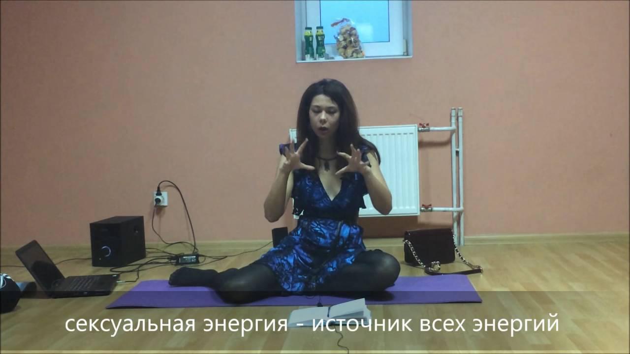 Тантрический массаж мужчине видео — photo 10
