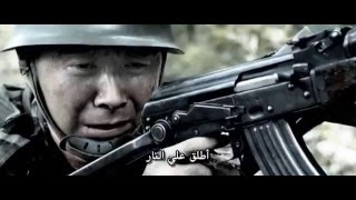 Video sniper movie 2016 download MP3, 3GP, MP4, WEBM, AVI, FLV Maret 2018