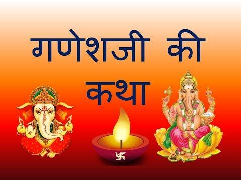 padhai ka mahatva in hindi Naitik shiksha ka mahatva कितना है ये सभी माता पिता जानते हैं । यदि आप अपने बच्चो के भविष्य को संवारना चाहते हैं तो naitik shiksha बच्चो को देनी अधिक जरूरी हो.