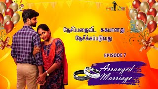 Arranged Marriage | Episode 07 | நேசிப்பதைவிட சுகமானது நேசிக்கப்படுவது | Once More