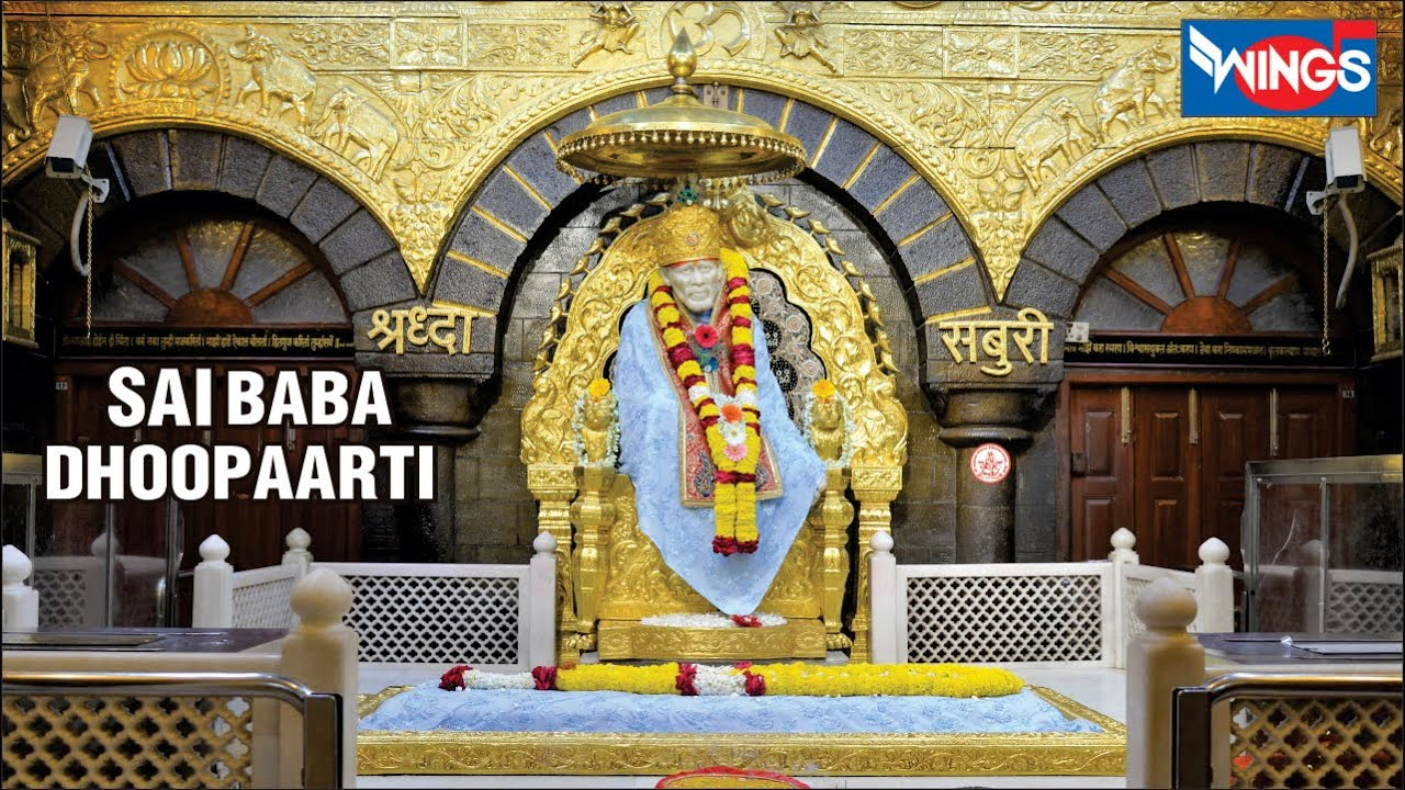 Download Saibaba Dhoop Aarti   साईबाबा धूप आरती : (Evening Aarti) Origanal Aarti   Pramod Medhi