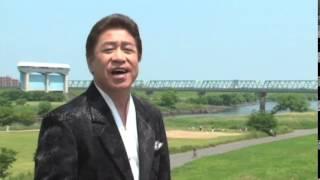 藤和也 - おまえの涙