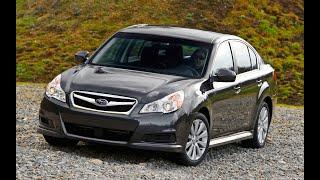 Обзор Subaru Legacy 2012 сегодня!