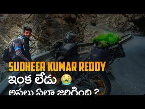 Telugu Moto Vlogger