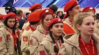 """Гимн ЮНАРМИИ """"Служить России"""""""
