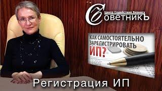 видео Кампания Юридический центр