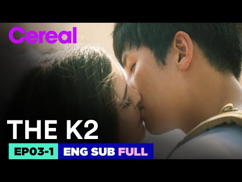 Download [ENG SUB|FULL] THE K2 | EP.03-1 | #Jichangwook #Limyoona #THEK2