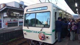 叡山電車・もみじのトンネル (八瀬比叡山口→宝ケ池→二ノ瀬→出町柳) 2016.11.24