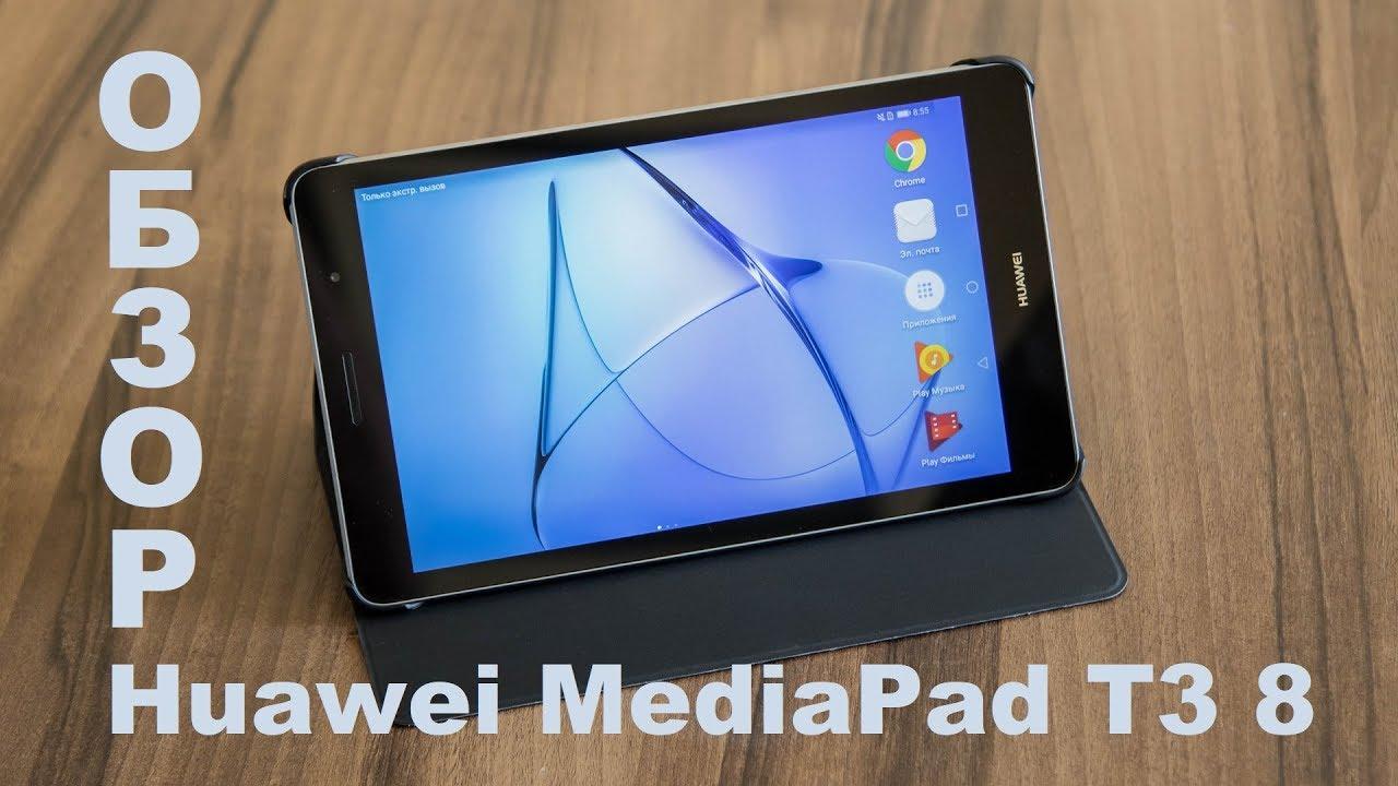 Мегафон Login 4 LTE. Первое знакомство с планшетом. - YouTube