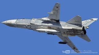 ロシア空軍のSu-24が米海軍の駆逐艦に急接近 (黒海) - Russian Air Force Su-24