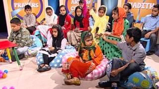 Kids Time: Programme 25 (English & Urdu)