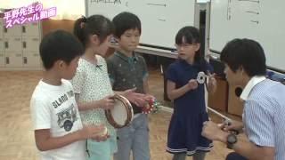 筑波大学附属小学校の3人のプロフェッショナルがリアルな授業風景を公...