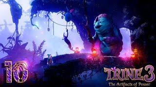 Trine 3: The Artifacts of Power прохождение на геймпаде часть 10 Полуфинал: Ту би континиед