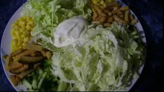 Салат Козел в огороде Этот салат приготовит даже ребенок
