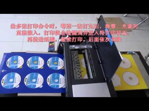 Hot Selling High Speed CD Printer