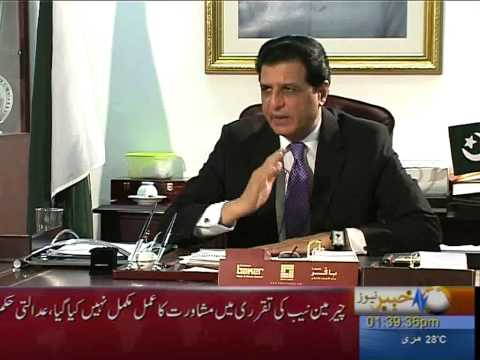 Muhammad Naeem Khan Ambassador Of Pakistan To Saudi Arabia With Zamarud Buneri Clip 1 Travel Video