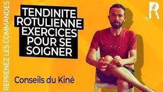 Tendinite Rotulienne (du Genou) : Que Faire pour se Soigner (Exercices, Conseils)