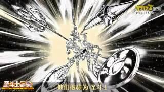 Saint Seiya Online (MMORPG) Intro Manga
