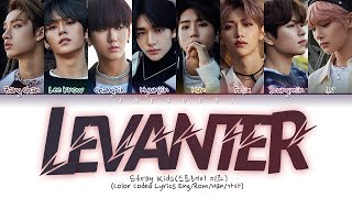 "Stray Kids ""LEVANTER (바람)"" (Color Coded Lyrics Eng/Rom/Han/가사)"