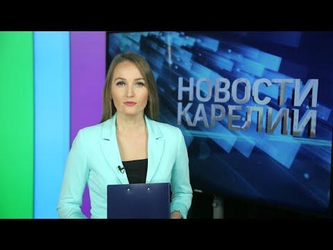 Новости Карелии с Натальей Кузьминой   09.12.2019