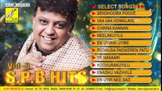 S.P.B Hits Tamil Songs | Juke box | Vol 5
