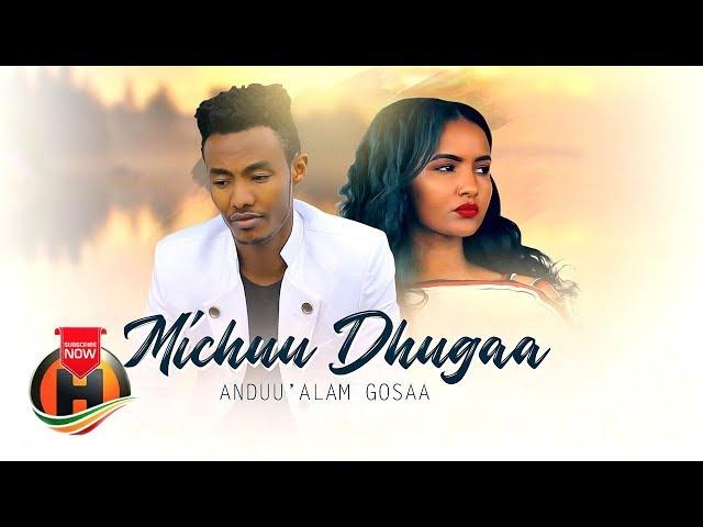 Andu'alam Gosaa - Michuu Dhugaa - New Ethiopian Music 2019