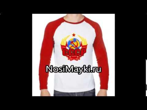 футболки женские купить украина - YouTube