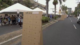 GLOBALink | Legislative, municipal elections begin in El Salvador