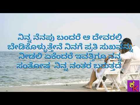 ನನ್ನ ತೊದಲ ನುಡಿಗಳು Kannada kavanagalu