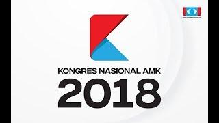 Persidangan Kongres Nasional Angkatan Muda Keadilan 2018
