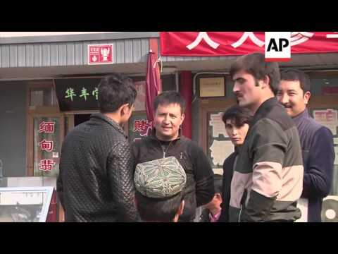 Community reaction as Police focus on Uighurs after Tiananmen car attack