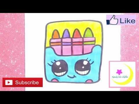 رسم علبة ألوان شمع لطيفة جدا وتلوينها للاطفال تعليم الرسم للأطفال الصغار بالخطوات Youtube