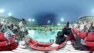 【VR 360°】Bambino Baseball Field Celebration丨Bambino棒球场庆典